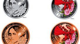 medalha bicentenario anita
